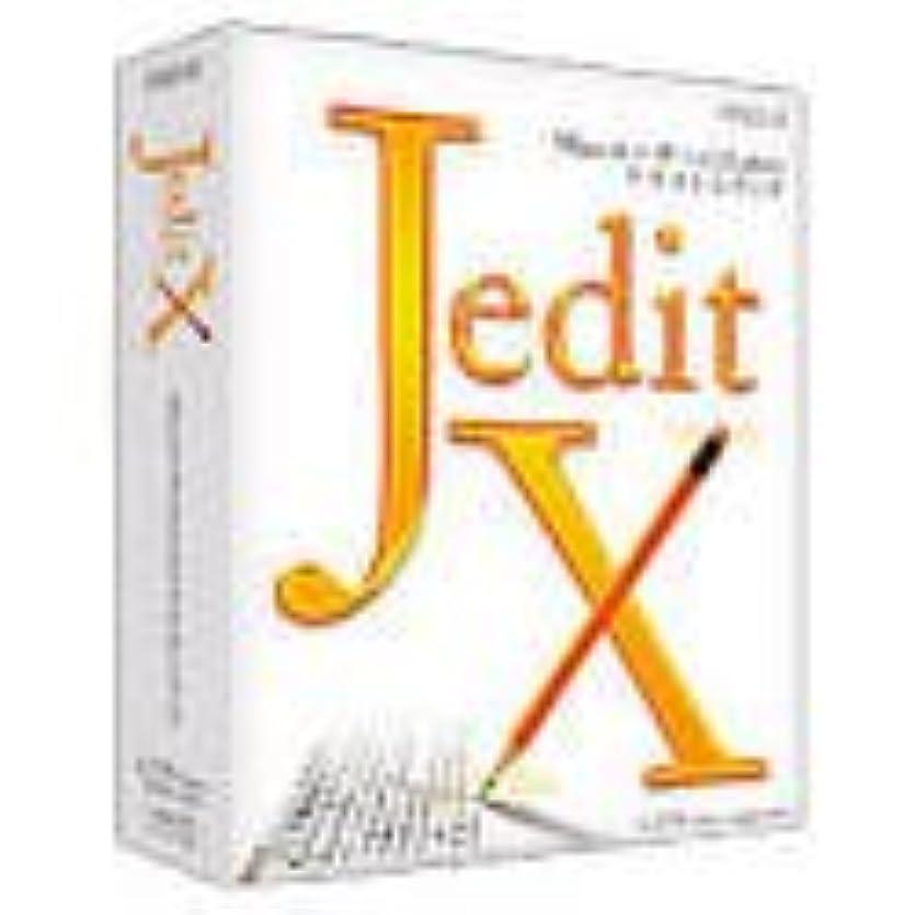 ほとんどない発生する本物のJedit X
