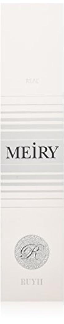 卒業記念アルバムトースト急速なメイリー(MEiRY) ヘアカラー  1剤 90g 12V
