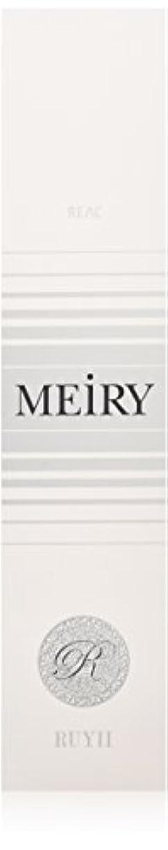 受粉者印象的なキャベツメイリー(MEiRY) ヘアカラー  1剤 90g 12V