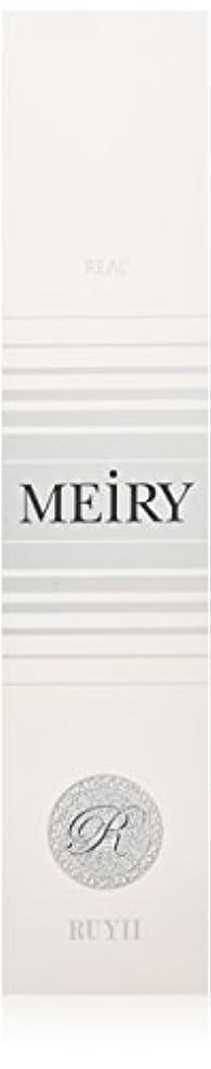 合図投資忘れられないメイリー(MEiRY) ヘアカラー  1剤 90g 12V