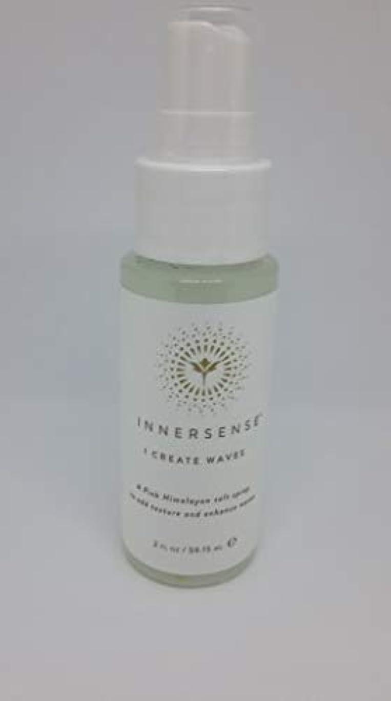 欠如縫う脳INNERSENSE I Create Waves Hair Spray 2 oz/ 59.15ml