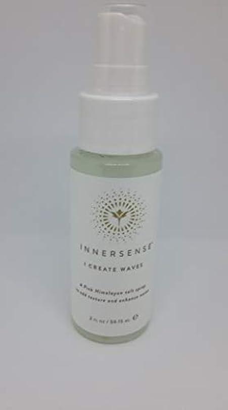 起きている発音する飛ぶINNERSENSE I Create Waves Hair Spray 2 oz/ 59.15ml