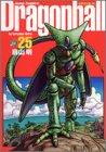 DRAGON BALL 完全版 25 (ジャンプコミックス)