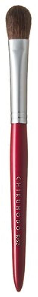 ポーン広大なドット熊野筆 竹宝堂 正規品 アイシャドー/メイクブラシ RR-S2 毛材質:馬 広島 化粧筆