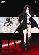 RAY THE ANIMATION Vol.3 [DVD]