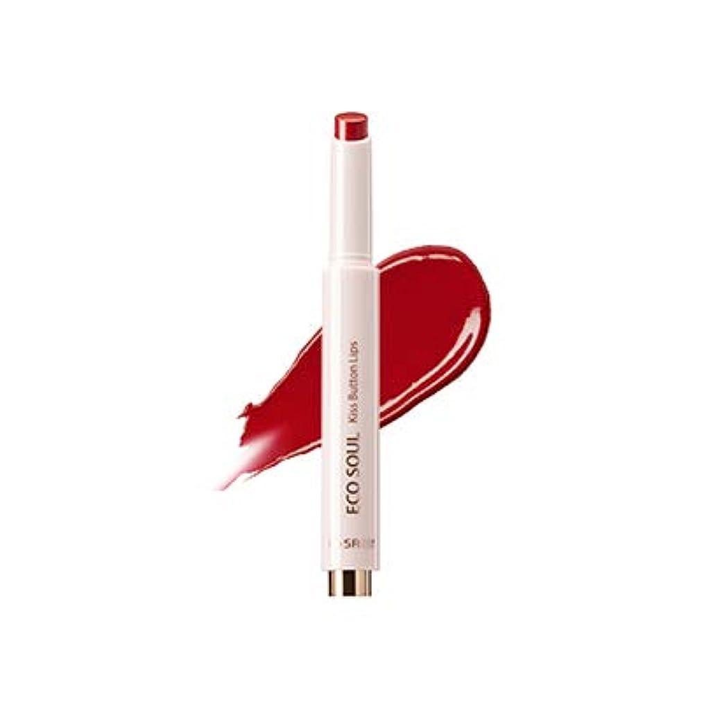 退却驚いたことにくつろぐthe SAEM ザセム エコソウルキスボタンリップス&リップスマット Eco Soul Kiss Button Lips & Lips Matte 韓国コスメ (11-Red Siren)