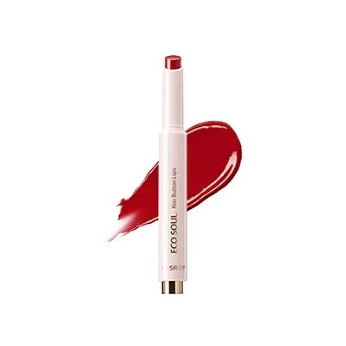 バリーガム予感the SAEM ザセム エコソウルキスボタンリップス&リップスマット Eco Soul Kiss Button Lips & Lips Matte 韓国コスメ (11-Red Siren)