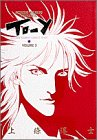 Toーy 3 (少年サンデーコミックスワイド版)
