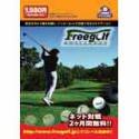 フリーゴルフ チャレンジ Windows版