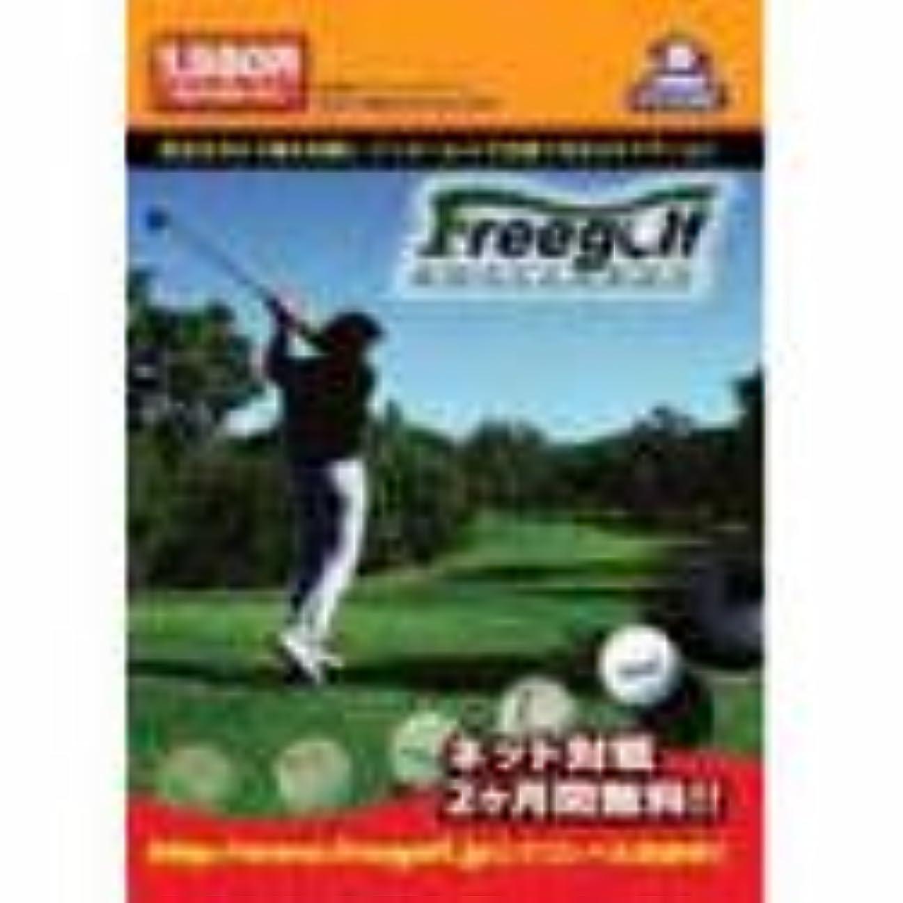 殉教者主婦呼び起こすフリーゴルフ チャレンジ Windows版