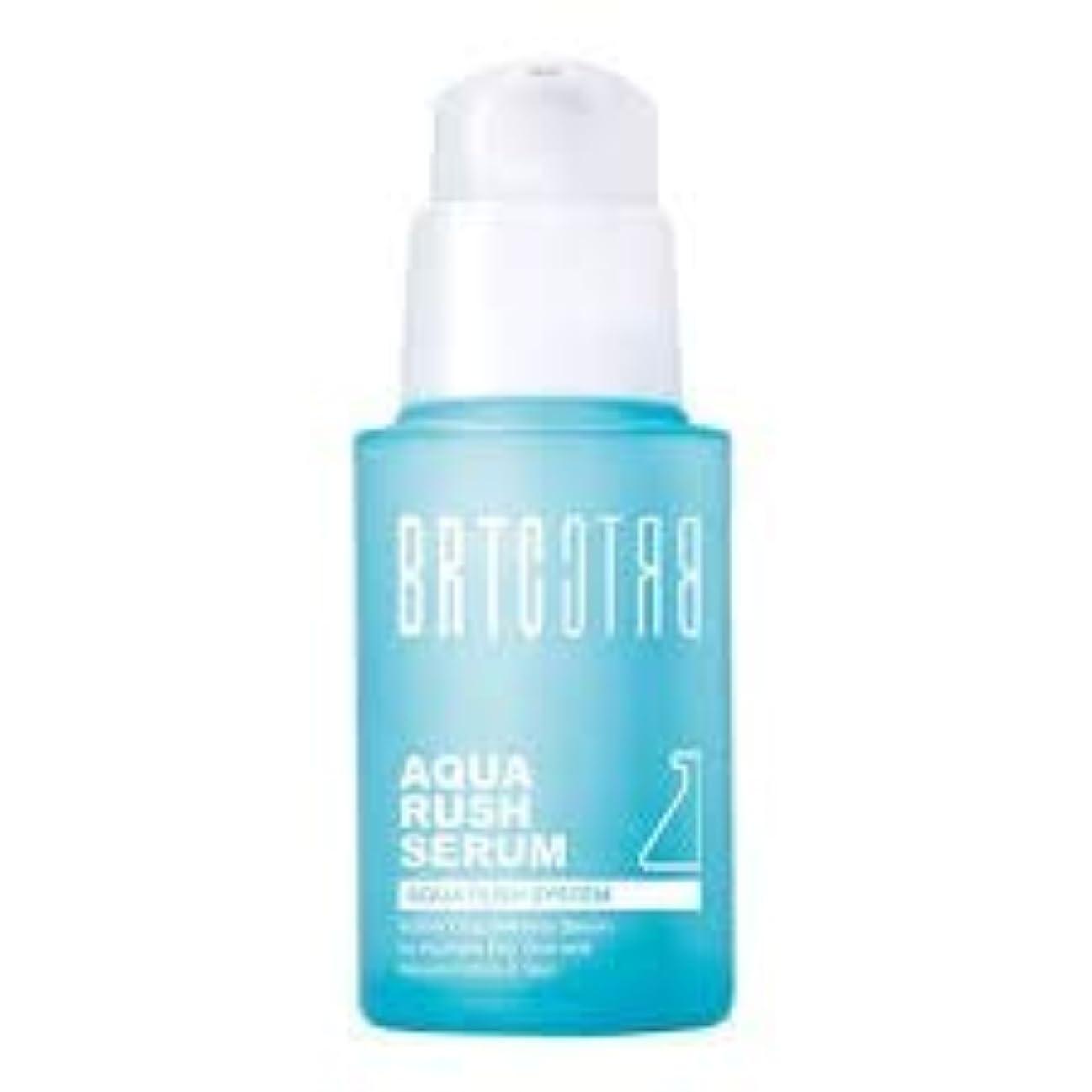 答えおびえた四分円BRTC AQUAは、30ミリリットルに血清ミネラル血清をキャッチ鈍いと明るい乾燥肌に潤いを低下します