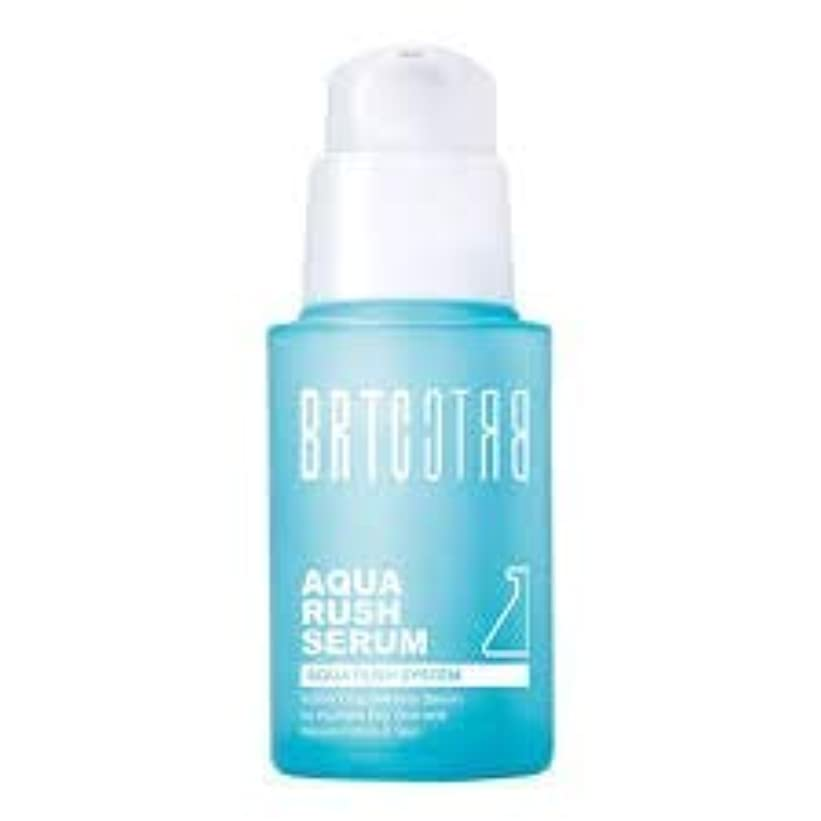 手順フレームワーク歯科医BRTC AQUAは、30ミリリットルに血清ミネラル血清をキャッチ鈍いと明るい乾燥肌に潤いを低下します