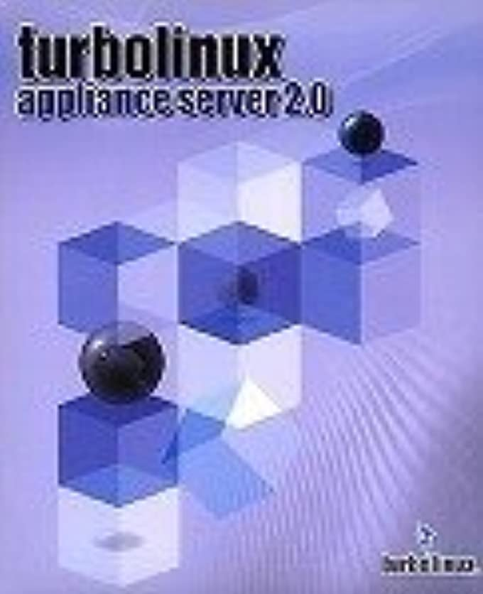 レンディション親密なアンテナTurbolinux Appliance Server 2.0