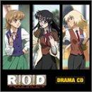R.O.D ドラマCD