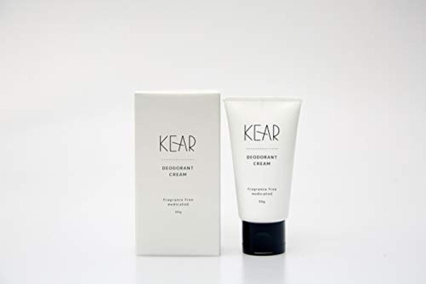 【 医薬部外品 】 KEAR (ケアラ) 薬用デオドラント ワキガ対策 足臭対策 多汗症対策