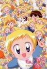 だぁ だぁ だぁ  だいありー13  DVD   2001  名塚佳織  三瓶由布子  かないみか  川村美香  管理 55603