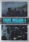 フロントミッションフォース オフィシャルパーフェクトガイド