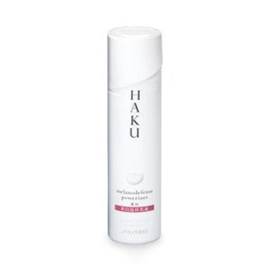 貼り直す急速な暗唱する資生堂 HAKU メラノディフェンスパワライザー 薬用美白泡状乳液 120g