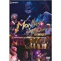 モントルー・ザ・ムービー 91/92 [DVD]