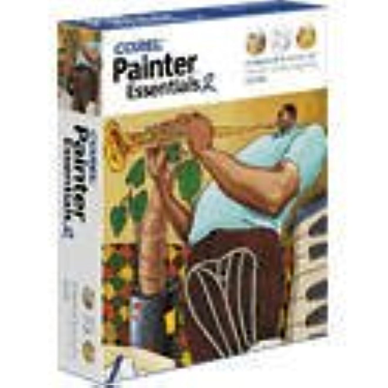 くちばし曖昧なトランクライブラリCorel Painter Essentials 2 日本語版