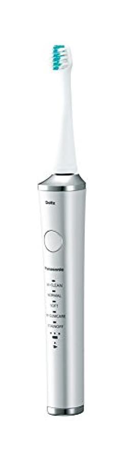 アテンダントズームインする放射性パナソニック 電動歯ブラシ ドルツ シルバー EW-DP52-S