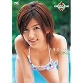 ミスマガジン2006 松井絵里奈 [DVD]