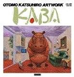 大友克洋アートワーク KABA (OTOMO KATSUHIRO ART WORK)