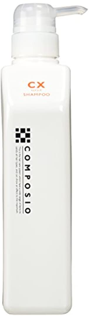 解決呼吸チロデミ コンポジオ CXリペアシャンプー 550ml