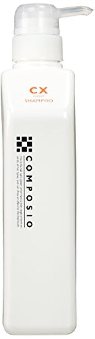 寛容追加する抵抗力があるデミ コンポジオ CXリペアシャンプー 550ml