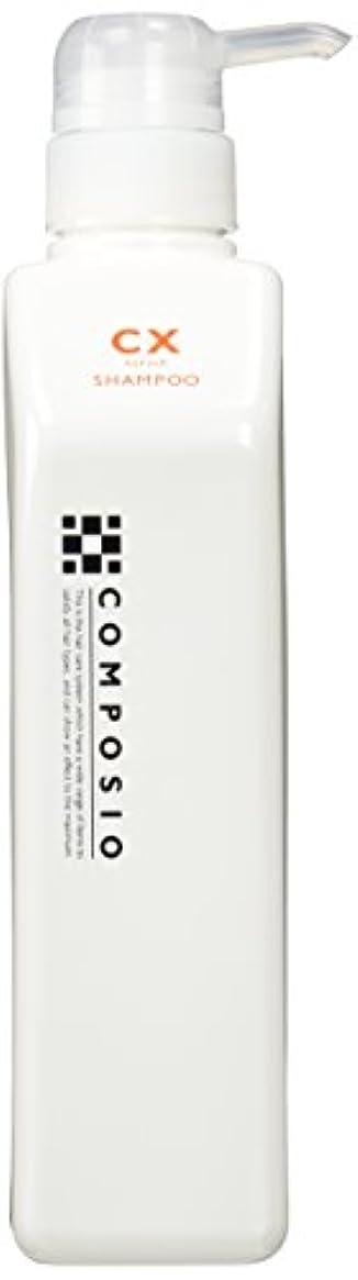 敬意を表するフラグラントピストルデミ コンポジオ CXリペアシャンプー 550ml