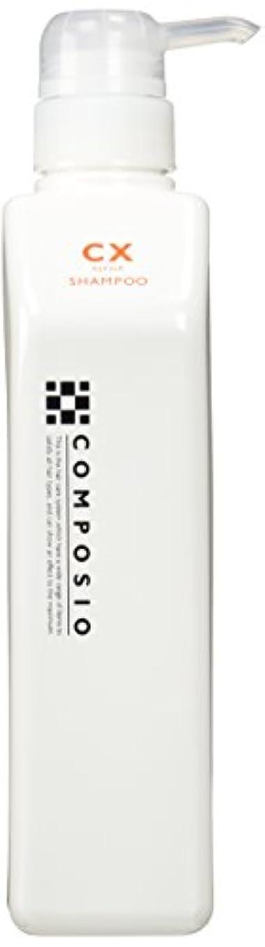 の量建てるくぼみデミ コンポジオ CXリペアシャンプー 550ml