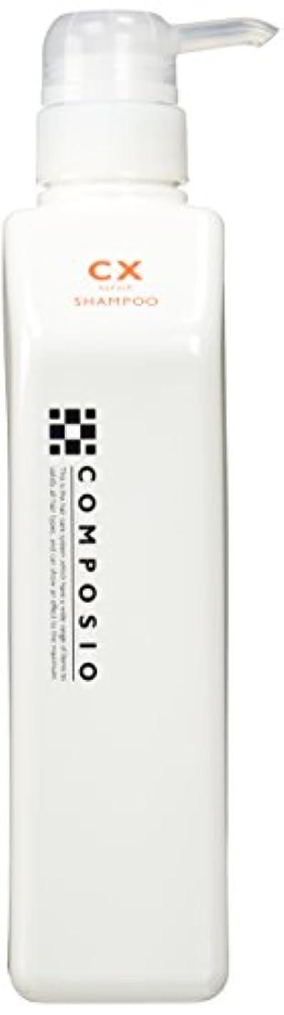 少数滑りやすい元気なデミ コンポジオ CXリペアシャンプー 550ml
