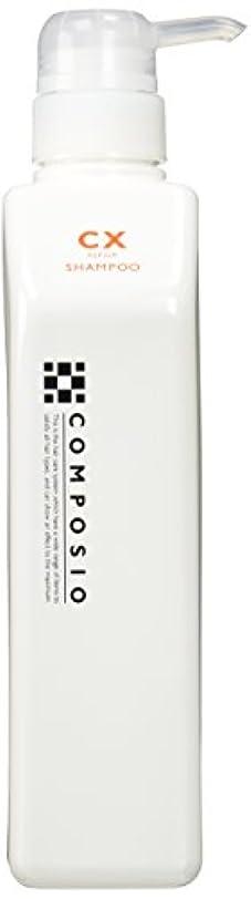応用急性惨めなデミ コンポジオ CXリペアシャンプー 550ml