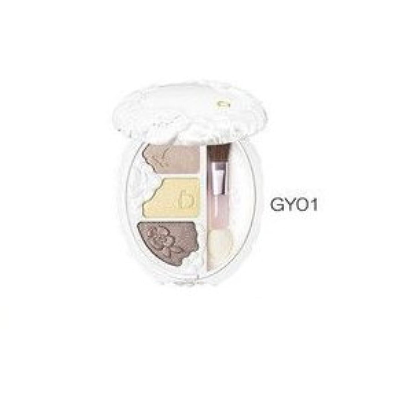 純度商標プラグ資生堂 ベネフィーク セオティ アイカラーパレット オーロラパール GY01 4g