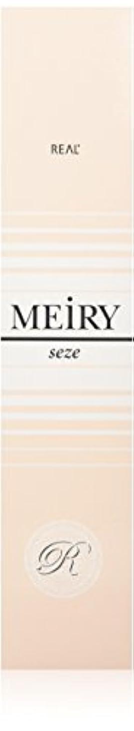 リズミカルなメッセンジャーマージンメイリー セゼ(MEiRY seze) ヘアカラー 1剤 90g 8NB