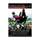 Colors of Life [DVD]
