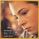 フェリシア [DVD]