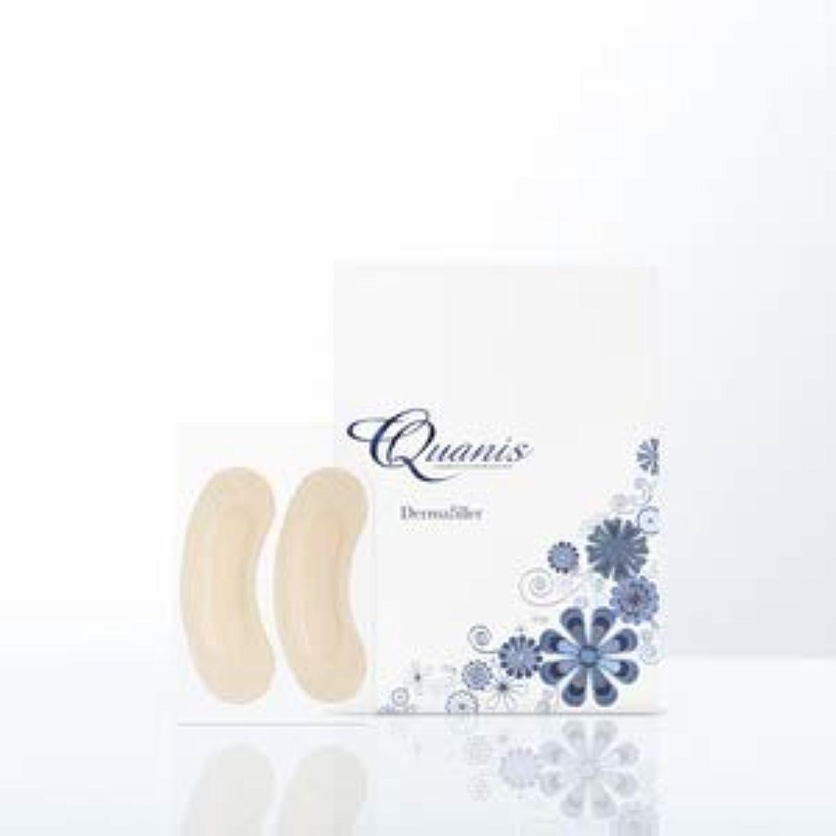 蜂保証する掘る製薬会社が開発 クオニス ダーマフィラー 4セット入り マイクロニードルで肌に直接ヒアルロン酸注入