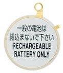 SEIKO[セイコー]純正3023 24Y キャパシター コイン形チタンリチウムイオン二次電池 パナソニックMT920