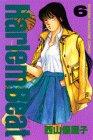 Harlem beat (6) (講談社コミックス―Shonen magazine comics (2214巻))