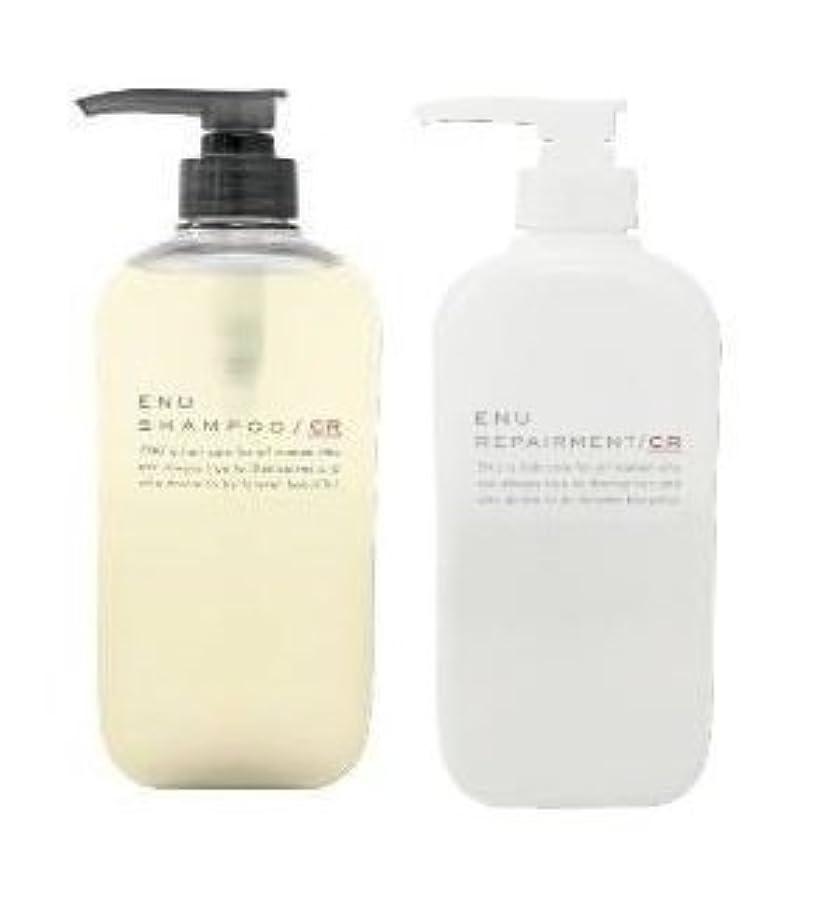 欠員約洗剤ナカノ ENU エヌ シャンプー CR 500ml & リペアメント(ヘアトリートメント) CR 500ml セット
