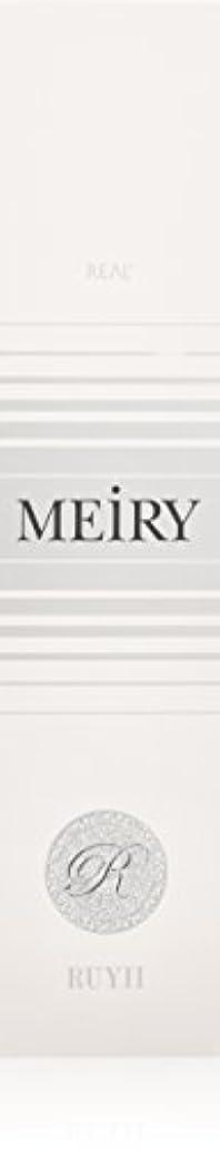 揺れる疼痛手伝うメイリー(MEiRY) ヘアカラー  1剤 90g 9P
