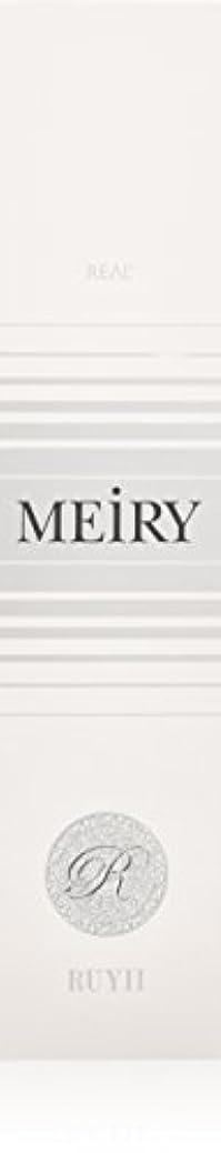 原始的な割合全部メイリー(MEiRY) ヘアカラー  1剤 90g 6B/8