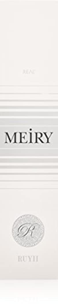 グラフィック可聴振る舞いメイリー(MEiRY) ヘアカラー  1剤 90g 6B/8