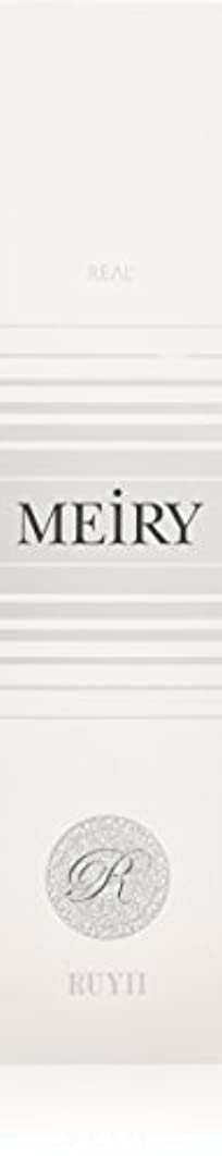 民間人湿度成功するメイリー(MEiRY) ヘアカラー  1剤 90g 7N