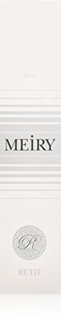 あいまいさ奇跡的なロールメイリー(MEiRY) ヘアカラー  1剤 90g 6B/8