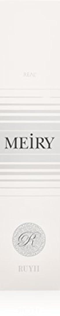 論理辛な座るメイリー(MEiRY) ヘアカラー  1剤 90g 9R