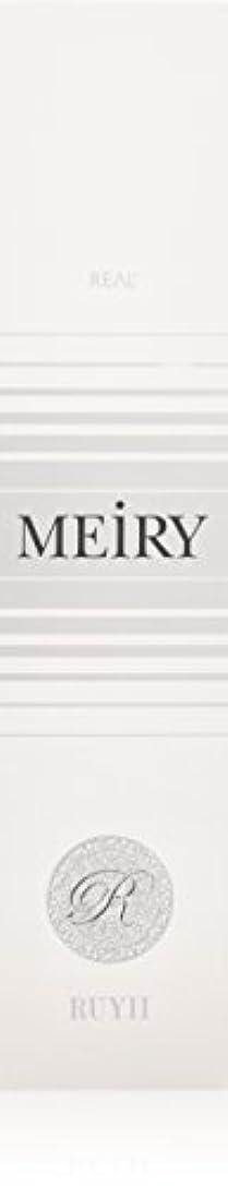 刈り取る悔い改める予測メイリー(MEiRY) ヘアカラー  1剤 90g 9P