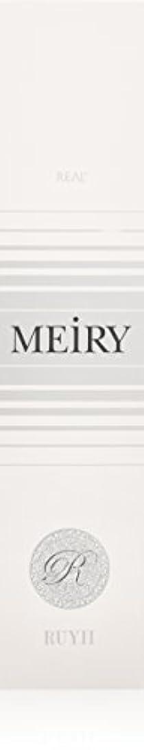 警報定期的な間欠メイリー(MEiRY) ヘアカラー  1剤 90g 9R