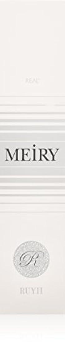 の配列交換感度メイリー(MEiRY) ヘアカラー  1剤 90g 9P
